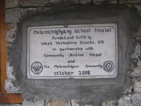 The project plaque