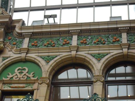 Victoria Quarter 2