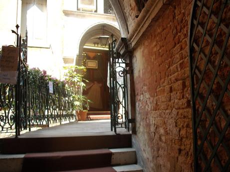 Venice lace 3