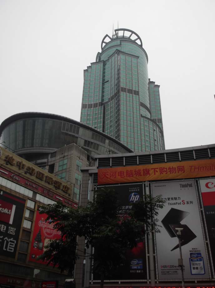 GZ buildings 3
