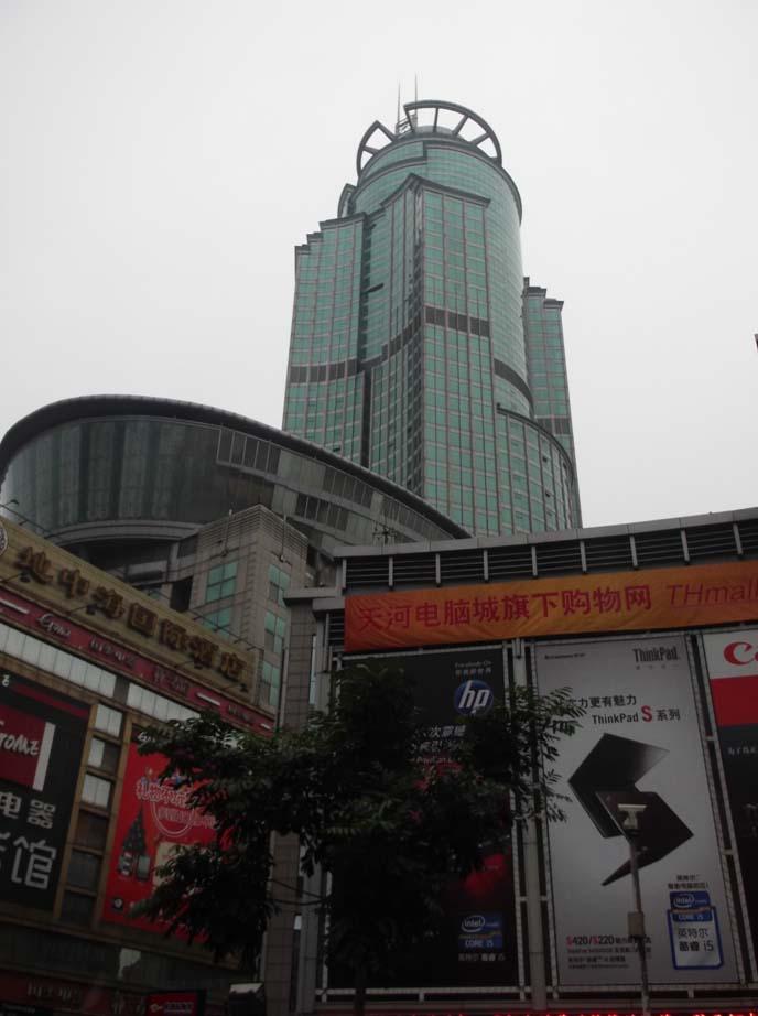 GZ buildings 3