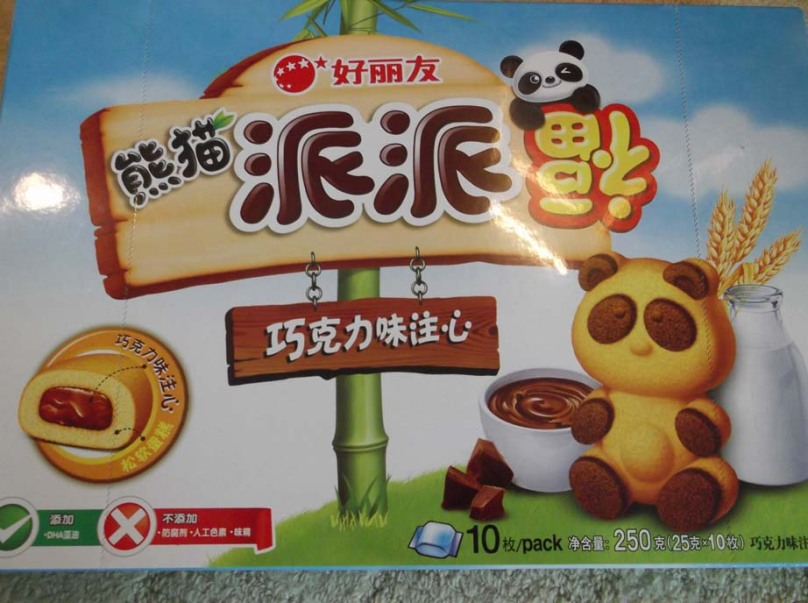 GZ panda bics