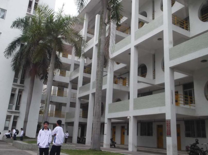 Shantou college