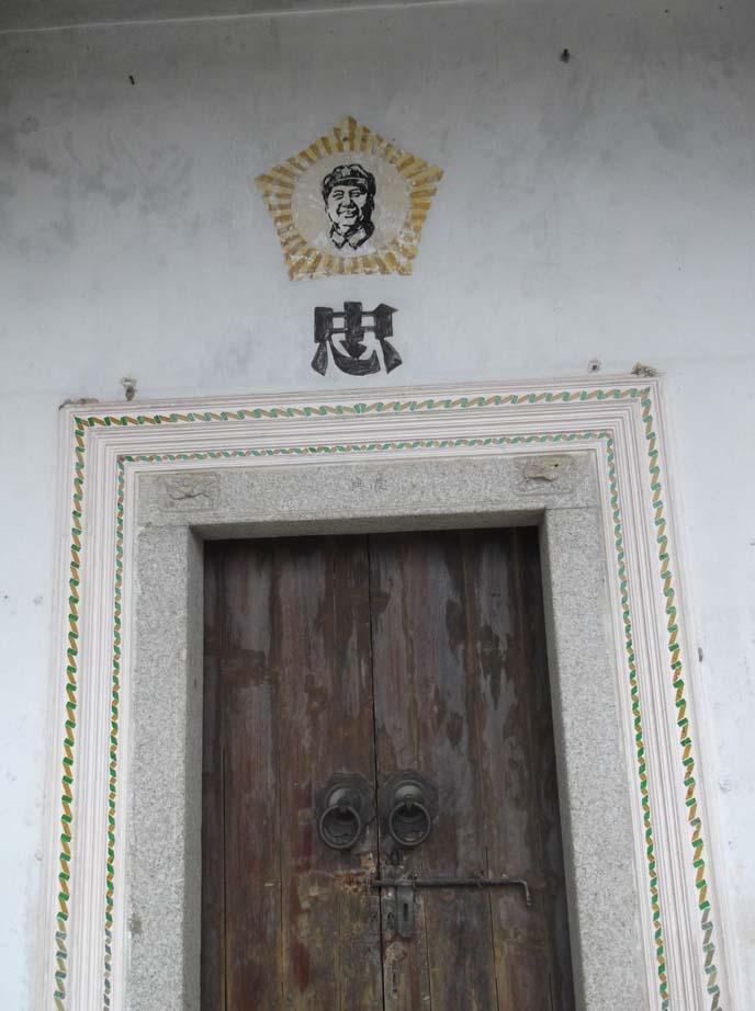 Shantou - house 5