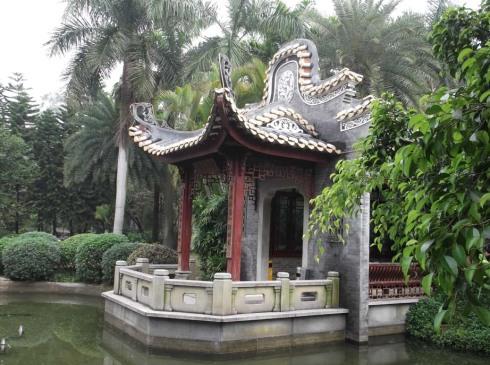 Tianhe park 1