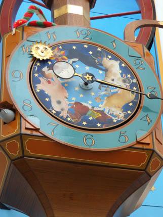 fish clock 2