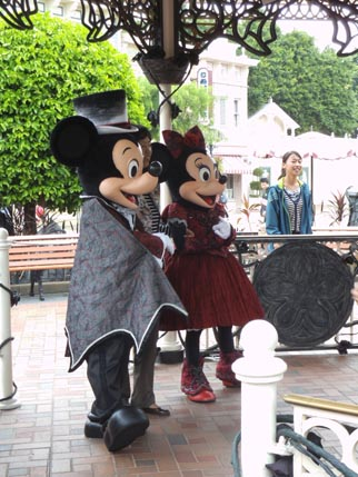 Disney Minnie and Micky 1