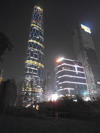 Guangzhou skyscrapers 1