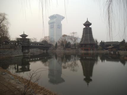 China Nationalities Museum Old and New