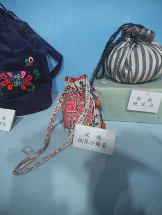China Nationalities Museum Cross Stitch bag 2