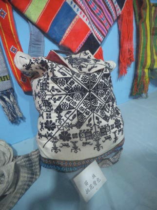 China Nationalities Museum Cross Stitch bag 3