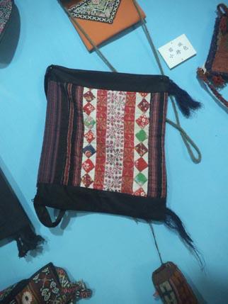 China Nationalities Museum Patchwork bag