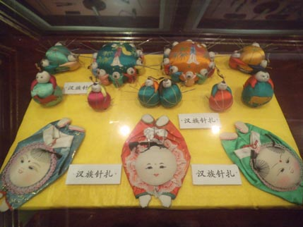 China Nationalities Museum Pincushion