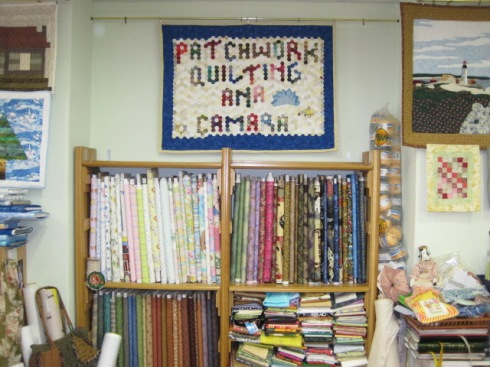 Spain New Year  Quilt Shop 1