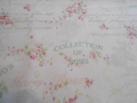 Dresen Rose and Hubble fabrics 5