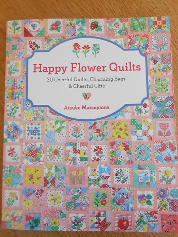Happy Flower Quilts 1