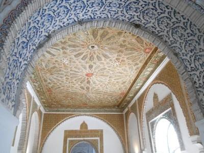 Seville Alcazar 11