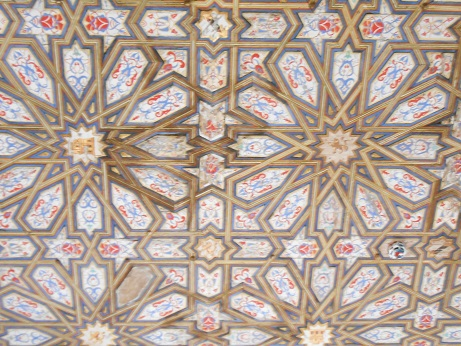 Seville Alcazar patterns 1