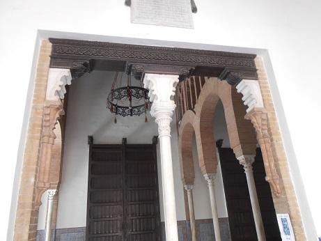 Seville Bordado museum