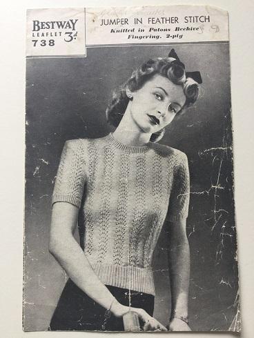 MDaM -knitting pattern 5