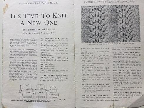 MDaM -knitting pattern 6